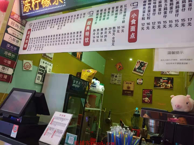 恒丰步行街电影院唯一冷饮店低价转让