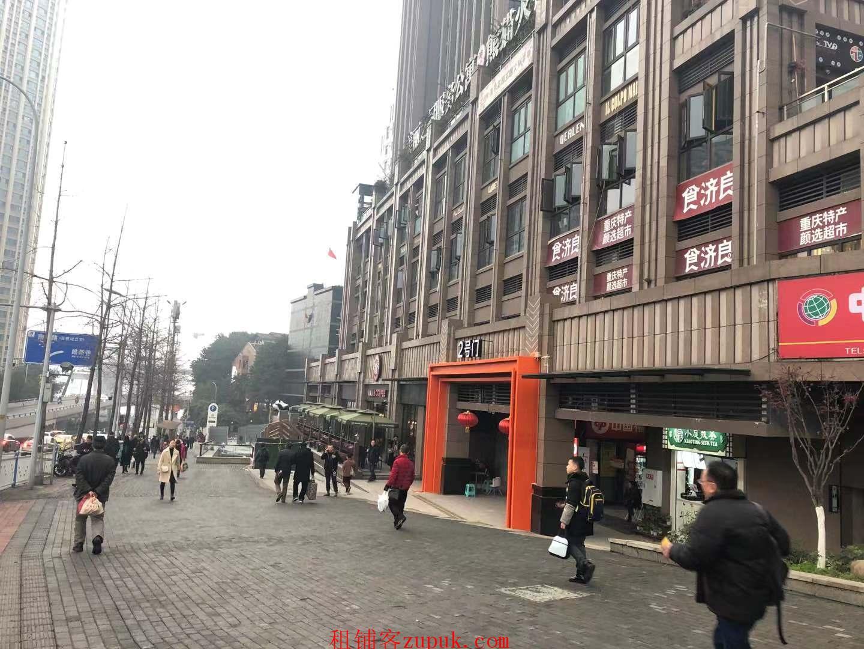 SDS个人 辐射十八梯洪崖洞解放碑 熊猫公馆旅行社(可空转)