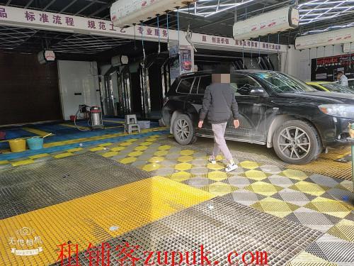 龙洞堡盈利中的汽车美容店转让