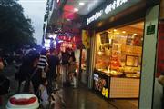 嘉禾望岗地铁口,背靠晋和广场,写字楼居民配套,可重餐饮行业!