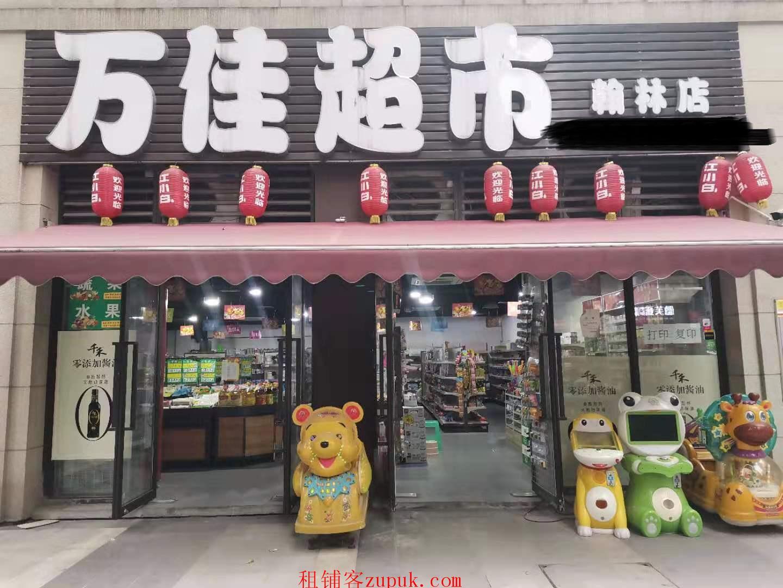 SDS个人 小区大门口 可外摆 餐饮超市茶楼转让