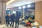 临平北嘉丰万悦城蜗牛广场成熟商场旺铺