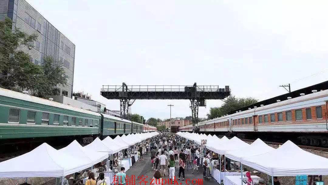 酒仙桥751火车街区车厢商铺出租