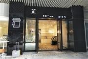 观山湖会展城A区装修雅致餐饮店空转