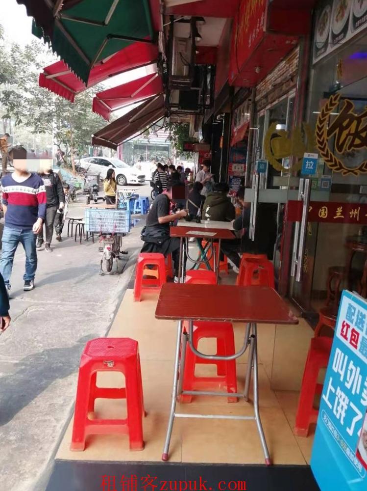 海珠江泰路B2出口临街小吃店急转