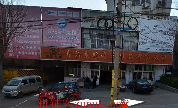李沧区临街双层网点出租(近新三医、45中)