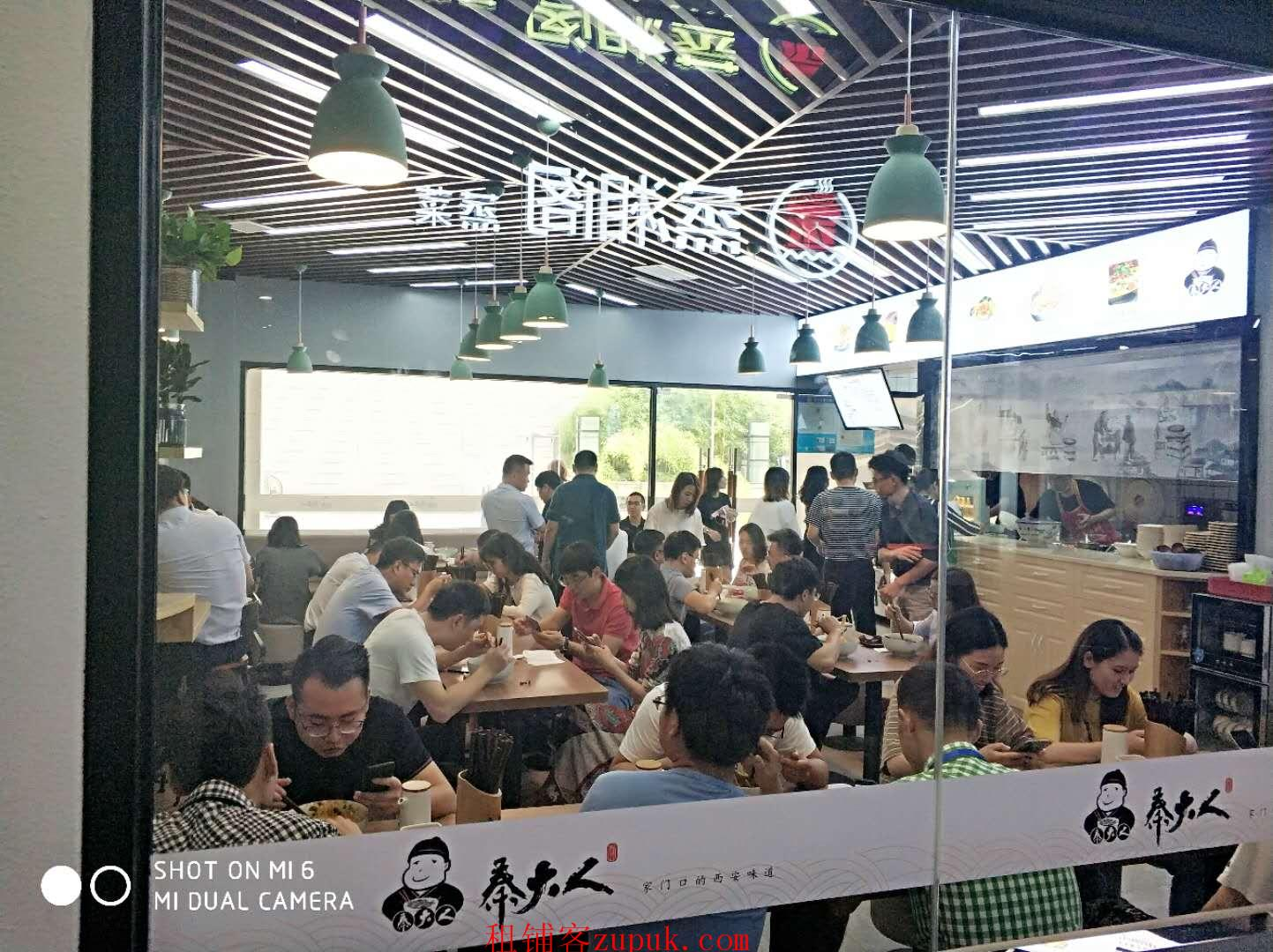 杭州心脏钱江新城写字楼配套餐饮旺铺招商