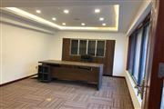 4层2室精装修商铺招租