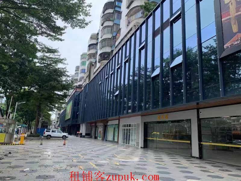 东莞市东城中路涡岭商务中心全国招商