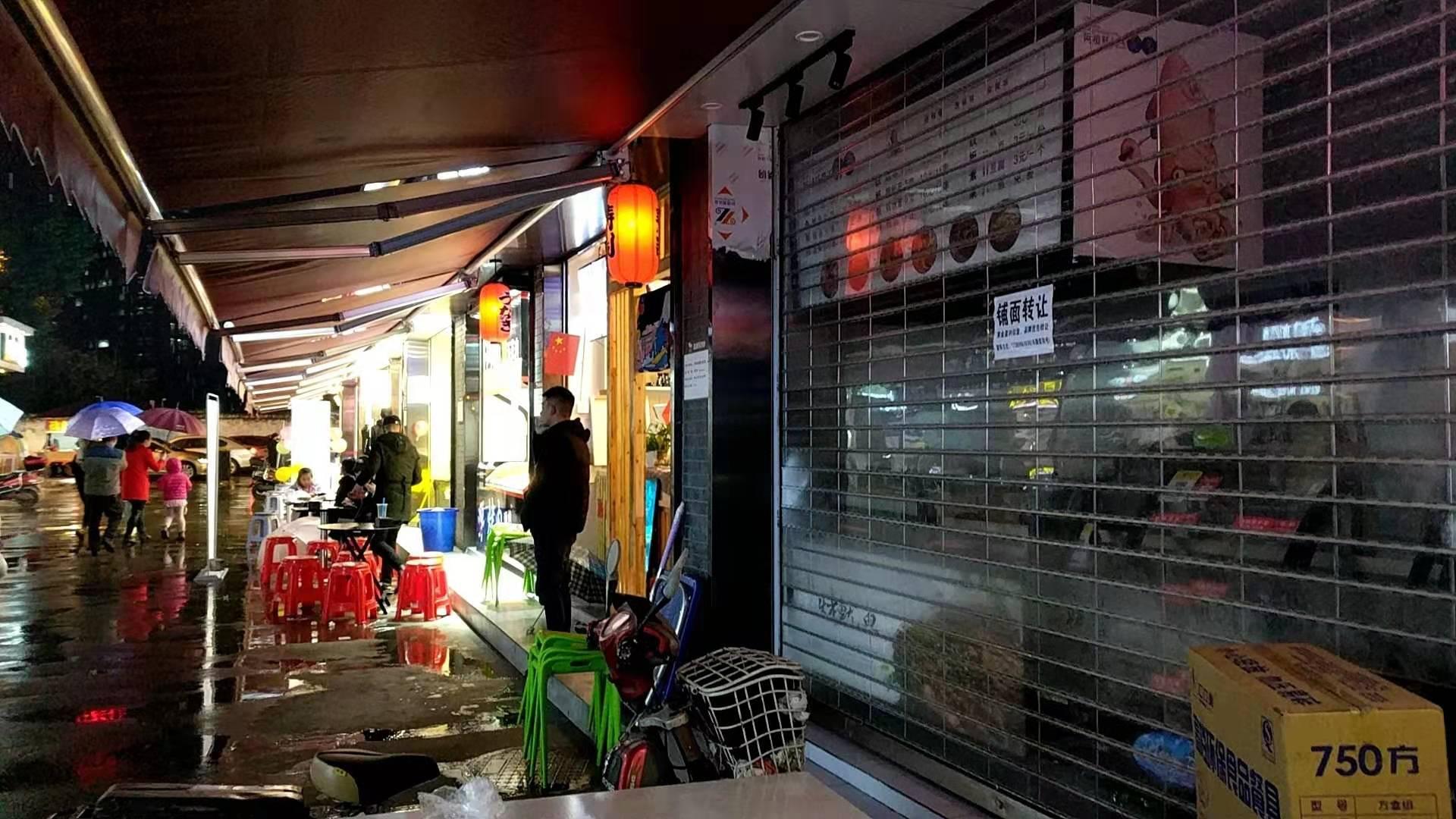 川农大网红美食一条街