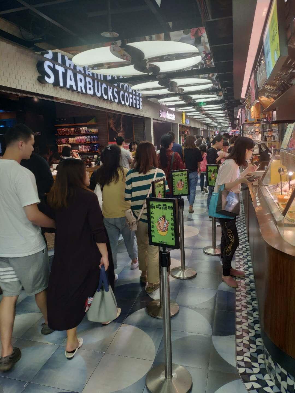 浦东 云台路商场沿街餐饮 物业直租 成熟带外摆 炸串小吃
