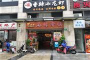 远景路业主直租无费用,可明火适合日料韩国料理西餐等特色餐厅等