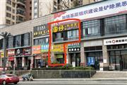 云岩区未来方舟h4组团临街门面餐饮店生意转让可空转