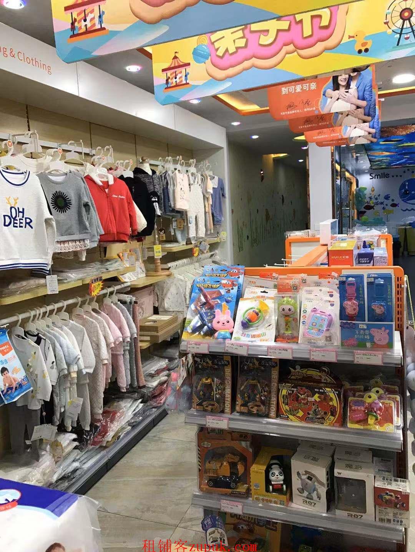 云岩区盐务街品牌母婴店生意转让