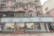 王家湾汉阳大道地铁站临街老店300平米休闲足浴转让