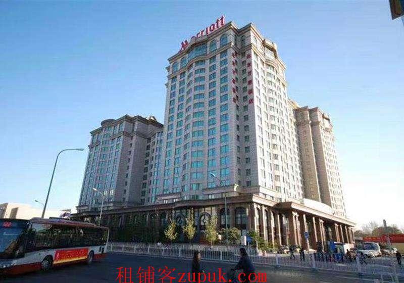 北京万豪中心办公楼租赁招商