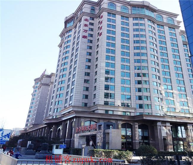 北京万豪中心办公楼招商部
