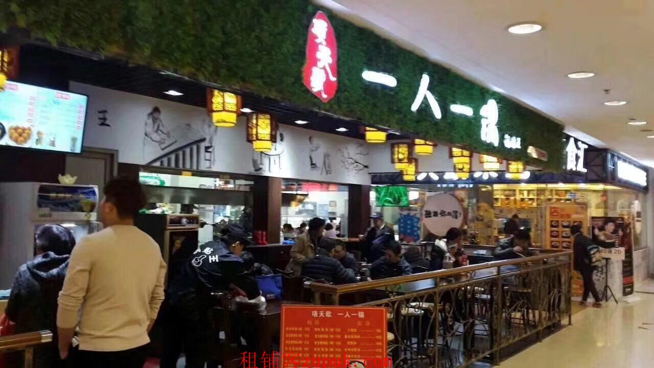 延安路 龙翔里小吃 重餐饮商铺 人流量爆炸