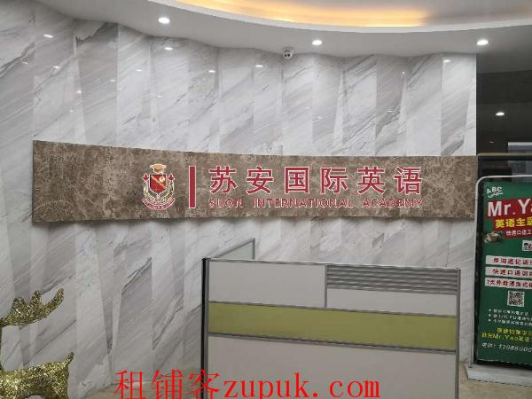 武汉商务区店铺出租教育培训行业优先
