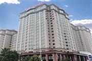 北京万豪中心甲级办公楼出租
