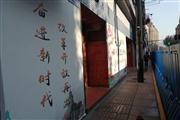 南京东路步行街沿街商铺出租