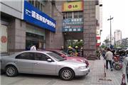 九莲新村甲级写字楼直租 带经理室 可注册