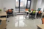 天目山路樶佳办公点 杭州华鸿大厦出租精装修写字楼