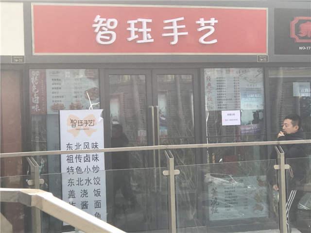 出租江宁区江宁大学城商业街店铺