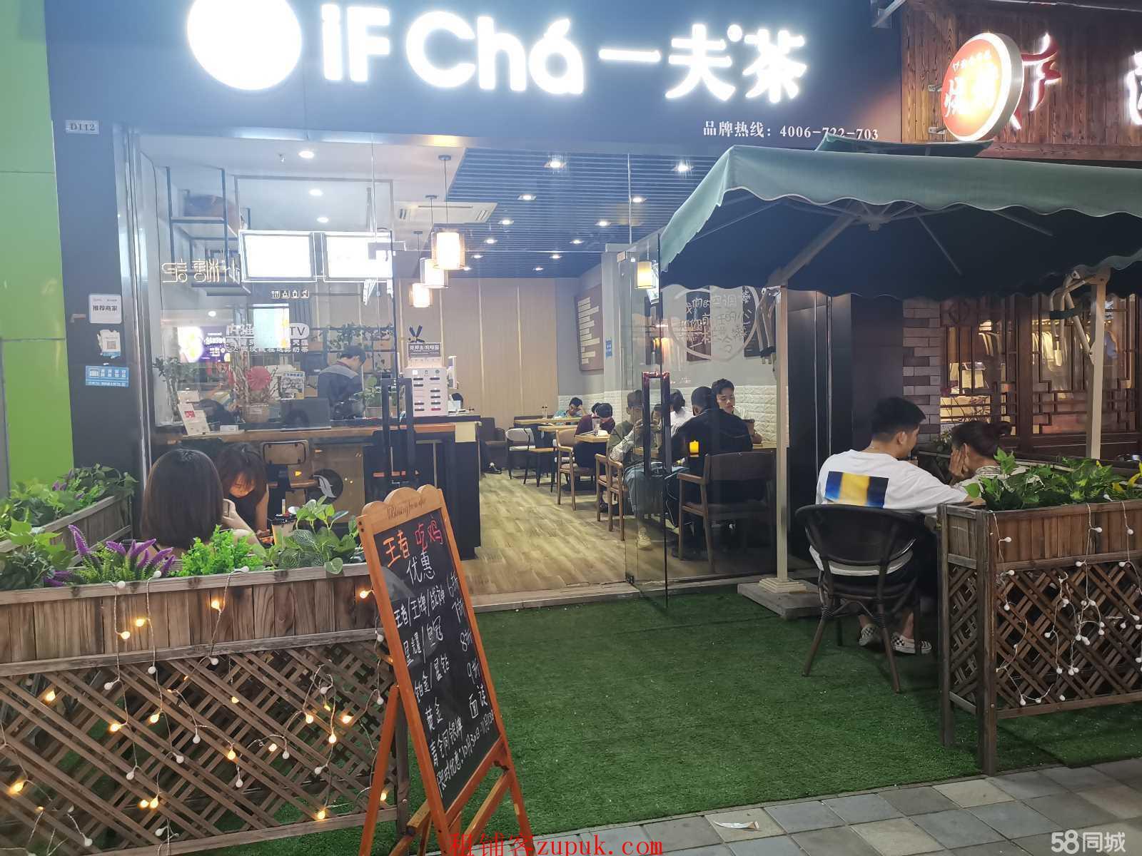 新市天地临街奶茶咖啡小吃餐厅(老客多可外摆)