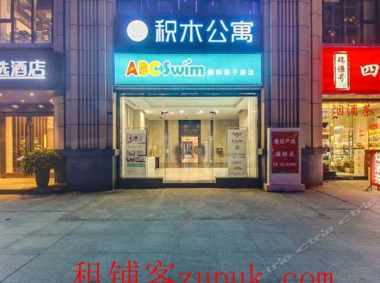 中航国际广场盈利中酒店低价转让