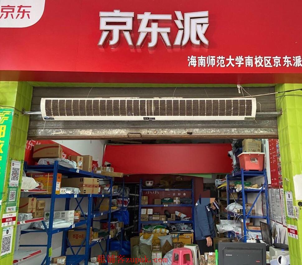 海南师范大学南校区龙昆南内商业临街铺面