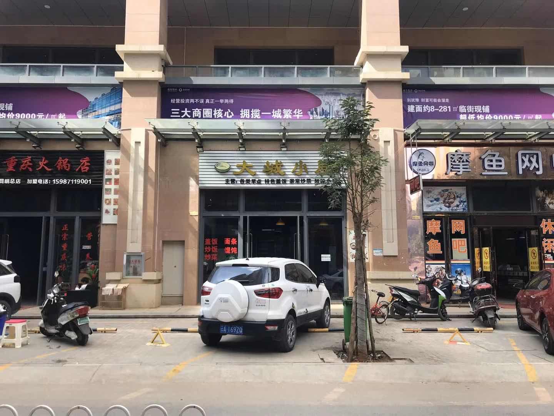 螺蛳湾片区俊福花城大面积餐饮店面转让