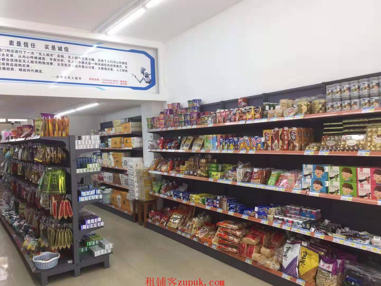 昆明市鱼翅路便利店转让出租
