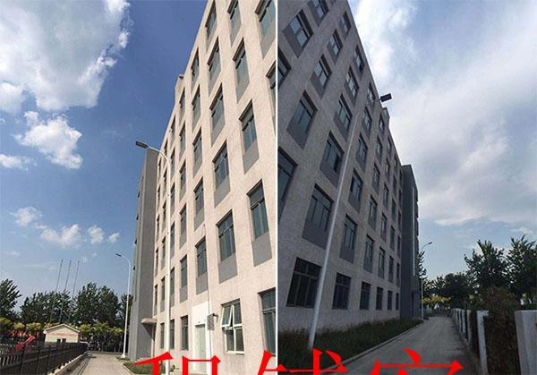 天津保税区23000平方米工业园区地产跨境电商项目出售