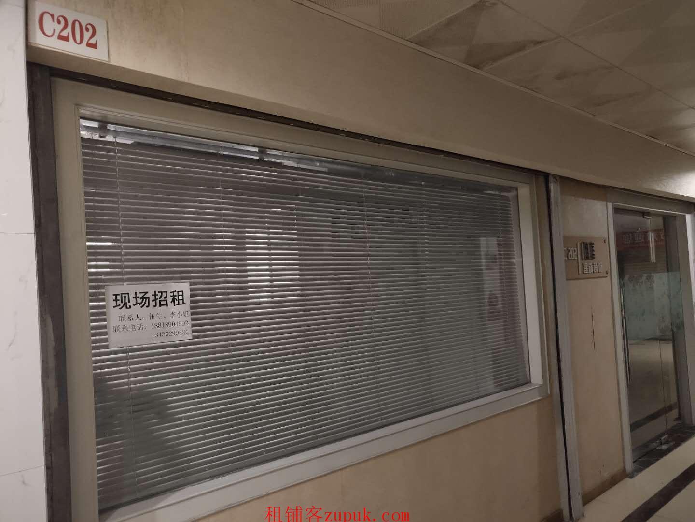 荔湾区南岸路17号之11-13二层自编C202铺