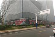 包河区恒大水晶广场新铺出租社区底商、三栋公寓楼下,潜力大