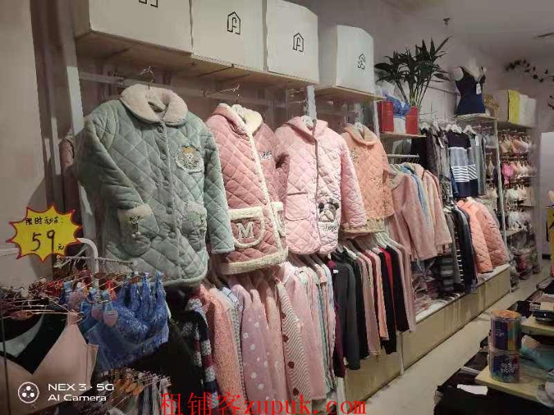 品牌服饰店,含泪低价转让!!!给商铺寻找有缘人!