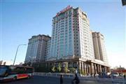北京万豪中心建国门甲级办公楼招商