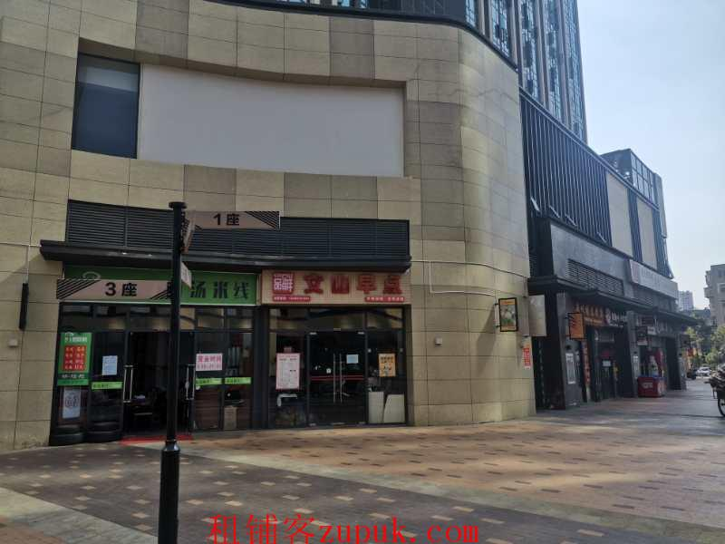 商业区临街餐饮小吃店优转(可空转)