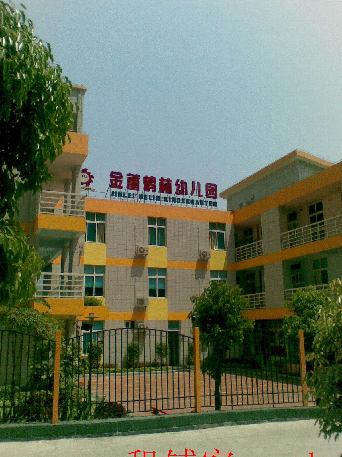 晋安岳峰鹤林新城小区幼儿园对面无转让费直租塔头东二环