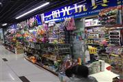 深圳市龙华区大浪街道办华旺路义乌小商品市场