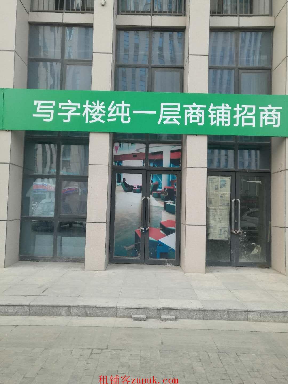 郑州国家大科园写字楼配套出租