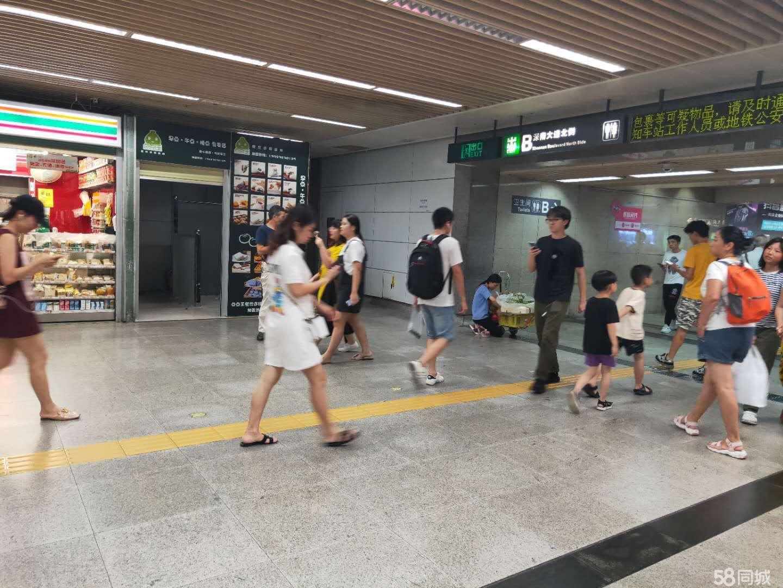 深圳地铁1号线地铁站厅商铺