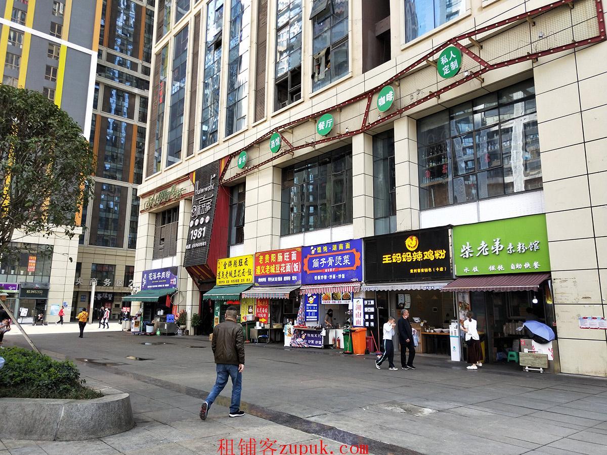 花果园中央商务区永辉超市进出口饰品生意转让