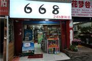 黔灵西路24小时便利店低价急转