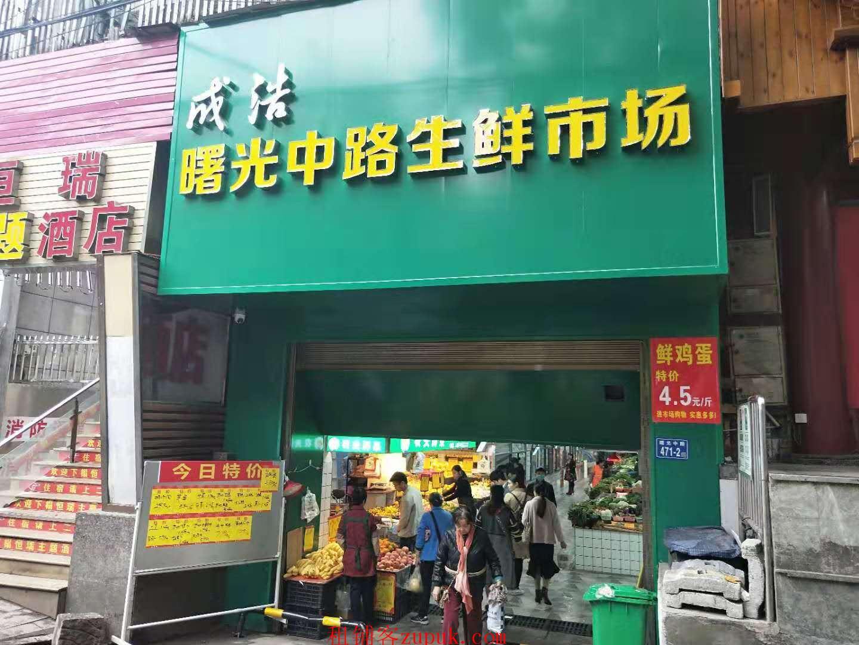 长沙曙光路菜市场第一个门面30平方