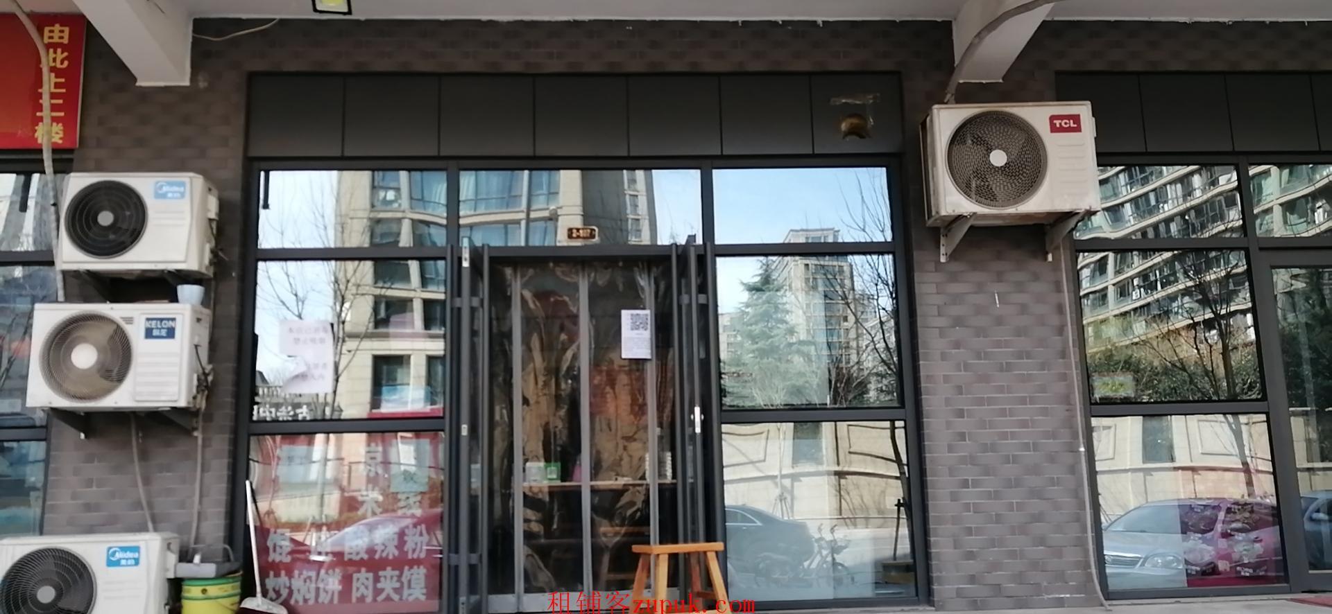 出租淮海东城御景44平米沿街门头房