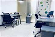 万塘汇装修 3-15人可注册独立精装办公室出租 提供工商戴办