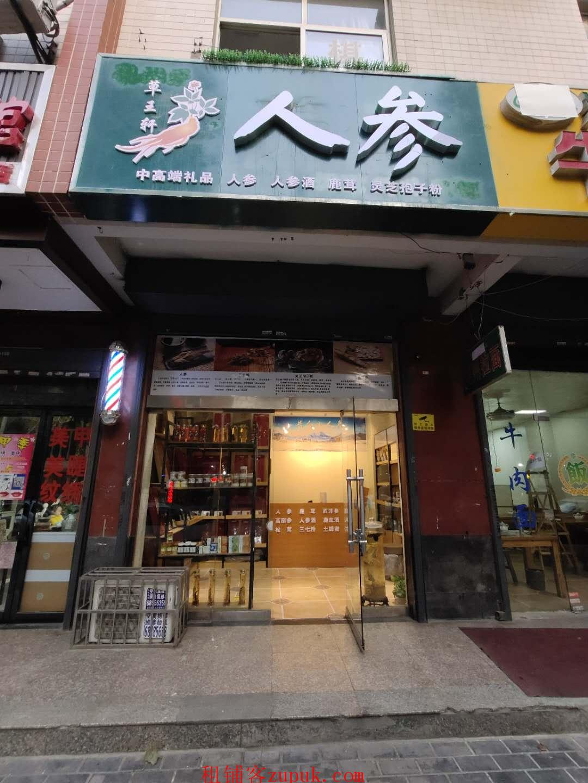 个人房源。[临近广泰门地铁站]大门脸,小面积可做餐饮可做零售