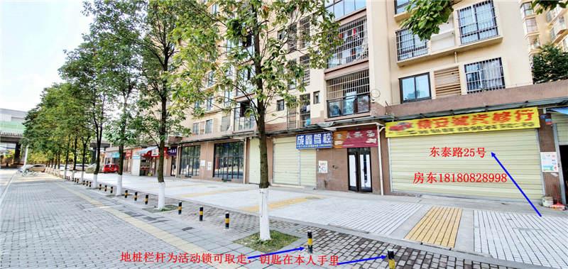成华区1楼临街可停车装卸货、办公、餐饮铺面出租